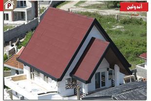 سقف آندولین - پوشش بام شیبدار - 1