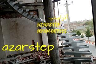 سازنده پله دوبلکس فلزی ، پله قوسی