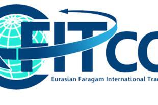 ارائه کارت بازرگانی شرکتی جهت صادرات
