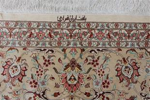 فرش دستباف  ابریشم قم ارمی
