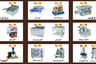 تجهیزات صنعتی آشپزخانه و هتل داری شرکت پیماک ترکیه