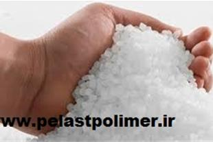 مواد اولیه پلاستیک وپلیمر در اراک