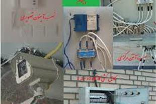 تاسیسات برق صنعتی