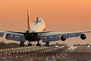 نمایندگی الاتحاد آژانس خدمات مسافرت هواپیمایی پارس