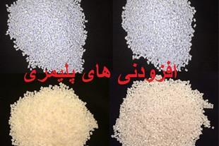 تولید و فروش افزودنی های پلیمری - 1