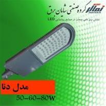 چراغ خیابانی LED مدل دنا 48 وات(sh-sl-48)