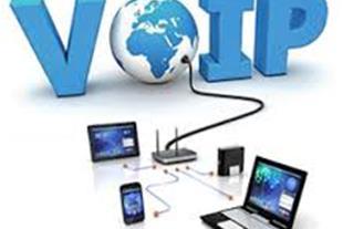 انتقال و یکپارچه سازی خطوط تلفن Voip