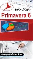 نرم افزار اندرویدی  آموزش جامع Primavera 6
