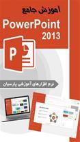 نرم افزار اندرویدی آموزش جامع Power Point 2013