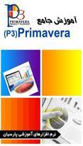 نرم افزار اندرویدی آموزش جامع Primavera P3