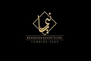 تبلیغات در تبریز