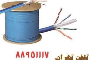 قیمت کابل لگراند تلفن تهران 88951117