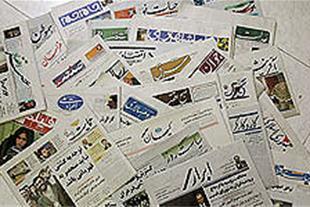 استخدام نیرو جهت پخش و توزیع روزنامه در سطح کیش
