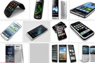 موبایل فروشی مجید(طاها)