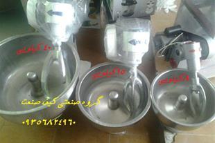 خمیر گیر(خمیر کن)(خمیر هم زن)سایز های مختلف