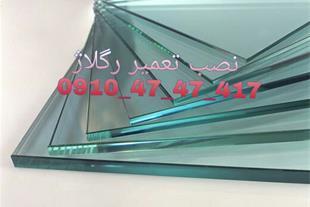 تعمیر درب شیشه ای میرال ((09104747417 )) یکساعته.