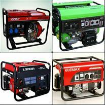 فروش موتور برق بنزینی ، گازوئیلی و گازی