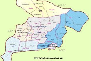 فروش اطلاعات کامل رقومی و انواع نقشه های شهر تهران