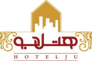 رزرو هتل ، رزرو هتل آنلاین