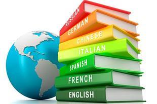 آموزش تخصصی زبان