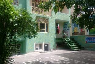فضای سبز حیاط آموزشگاه
