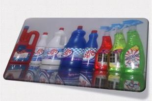 شرکت اذین شیمی ایرانیان تولید کننده موادشوینده