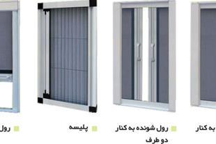 تولید و اجرای انواع درب و پنجره های دو جداره مدرن