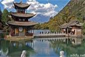 تور چین   پکن - شانگهای   پرواز ماهان   نوروز 97