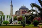 تور استانبول | پرواز قشم ایر | تابستان 96