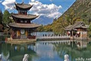 تور چین | پکن - شانگهای | پرواز ماهان | نوروز 97