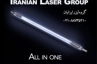 تعویض لامپ تعمیر دستگاه لیزر - تعمیر دستگاه لیزر - 1