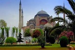 تور استانبول| پرواز قشم ایر| نوروز 97