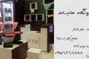 فروش لباس برند ترکیه تکنور - هانیسامد