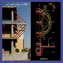 نقشه های فاز2معماری