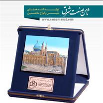 تندیس نقش برجسته مسجد گوهرشاد نصب در لوح 25 * 25
