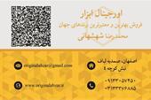 نمایندگی فروش دیوالت در اصفهان DEWALT
