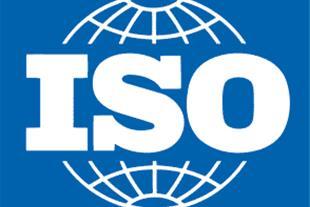 صدور گواهینامه های ایزو از سازمان های بین المللی