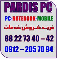لیست خدمات pardispc