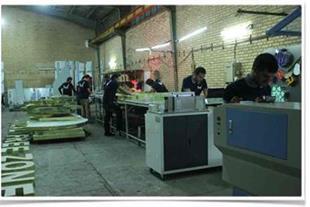 نصب  تابلو  های سردر  مغازه  ها و مراکز تجاری