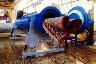 دستگاه آبگیر فرش مدل RL 1400