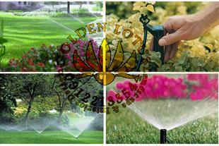 طراحی سیستم آبیاری اتوماتیک فضای سبز