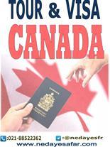 ویزای کانادا پنجساله مولتی