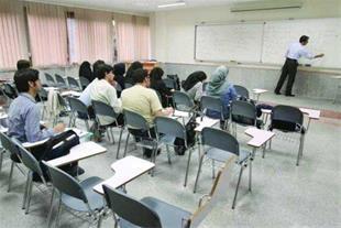 تدریس خصوصی دروس مهندسی برق