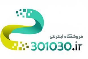 فروشگاه اینترنتی در مشهد