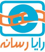 استخدام برنامه نویس حرفه ای php در اصفهان