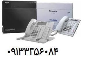 سانترال وتلفن داخلی فروش واجرا - 1