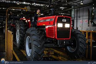 فروش تمام ادوات کشاورزی باتراکتور 399تک وجفت