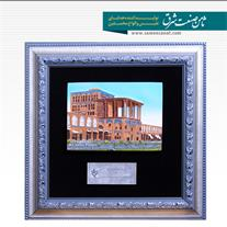قاب مزین به تندیس نقش برجسته عالی قاپو - اصفهان