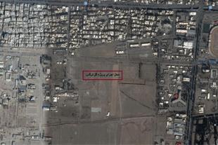 فروش امتیاز آپارتمان پروژه گل نرگس اصفهان - 1