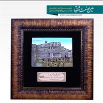 قاب مزین به تندیس نقش برجسته ارگ بم - کرمان